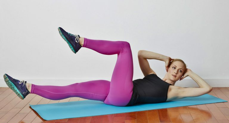 Read more about the article Exercising at Home